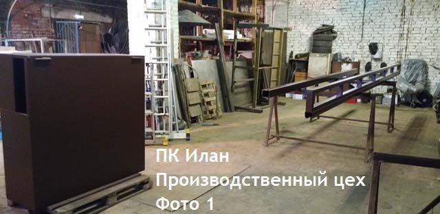 Производственный цех. Фото 1
