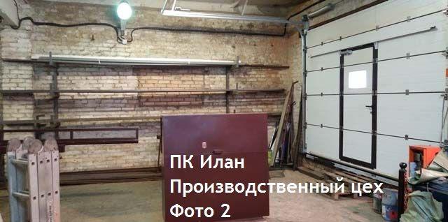 Производственный цех. Фото 2