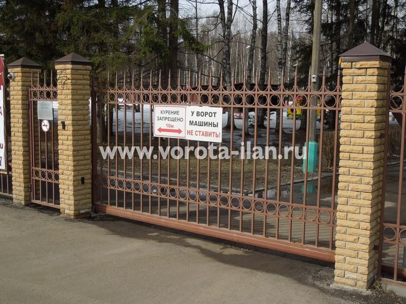 Ворота откатные_Ника_фото 2
