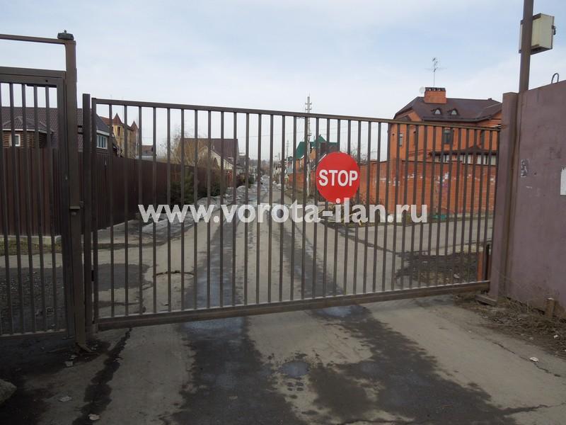 ворота откатные СНТ Гавриково 1 Седьмая улица.jpg