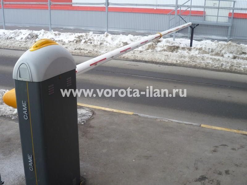 МО_складской терминал Сынково_подъёмный шлагбаум_3