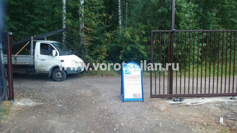 Чеховский район_СНТ Дружба_ откатные ворота на 2 въезда_фото 1