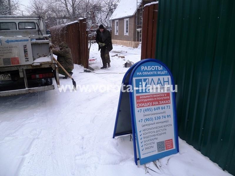 Южное Бутово_ СНТ Ленинское Знамя_ворота откатные с калиткой_начало работ