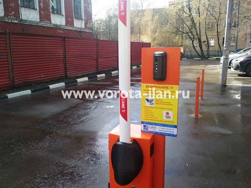 Москва_ул Тайнинская д 7_шлагбаум подъёмный с антивандальным замком и УДП_фото 1