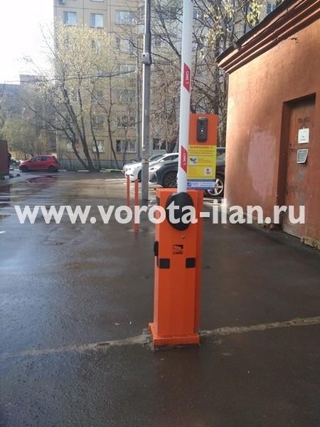 Москва_ул Тайнинская д 7_шлагбаум подъёмный с антивандальным замком и УДП_фото 2