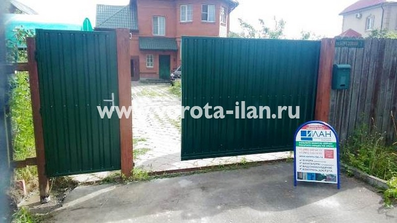 МО_Подольский район_деревня Сергеевка_ворота откатные и калитка_фото 1