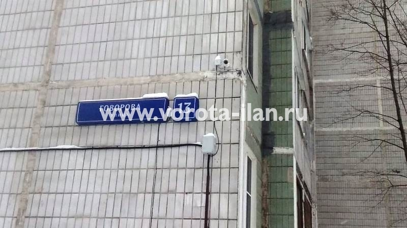 Москва_ул Говорова 13_шлагбаум подъёмный CAME Gard3750_видеонаблюдение_3