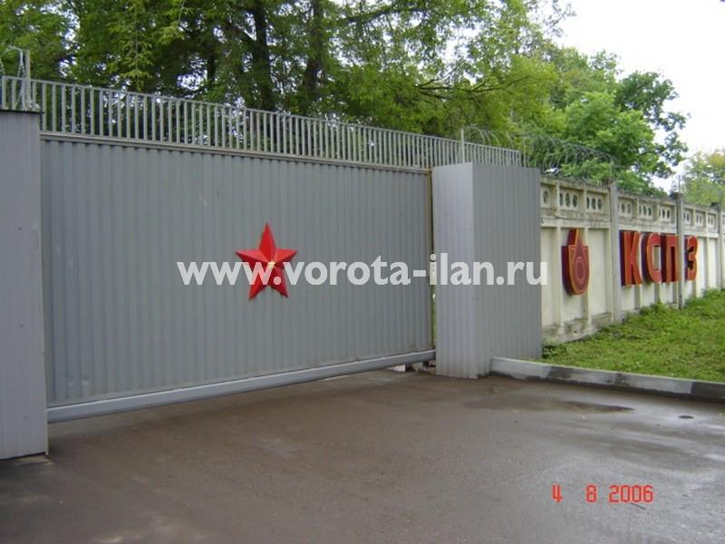 Ворота откатные_нижняя консоль_профлист серый_фото 1