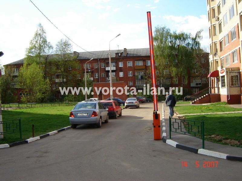 Подольск_улица Маштакова_шлагбаум подъёмный_фото 6