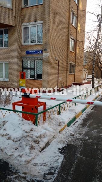 Москва_улица Вересаева_шлагбаум подъёмный с системой диспетчеризации_фото 7
