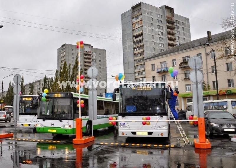 МО_город Серпухов_шлагбаум подъёмный на въезде на территорию автовокзала_фото 1