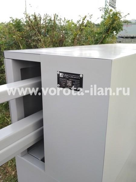 Шлагбаум механический откатной антивандальный АК4500
